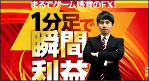 鈴木克佳、FX-Katsu